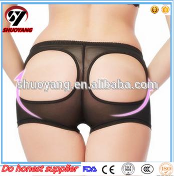 best of Sexy Beautiful butt